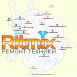 Ritmix Service