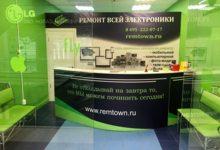 Новоясеневский пр-т д.2Астр1.